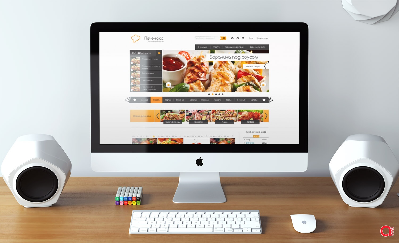 Создание сайтов 100 золотодобывающая компания полюс красноярск официальный сайт