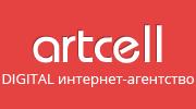 Создание сайтов artcell