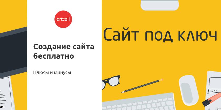 интернет продвижение сайта в санкт петербурге posting