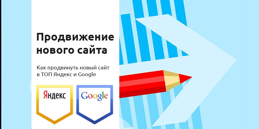 Продвижение сайтов в ульяновске профессиональное продвижение сайтов тула id=3