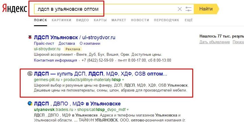 Продвижение сайта ru 52 заработать на размещение статей