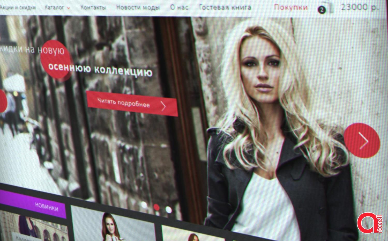 Интернет Сайты Брендовой Одежды